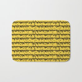 Hebrew Script on Saffron Bath Mat