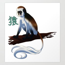2016-Year of the Monkey Art Print