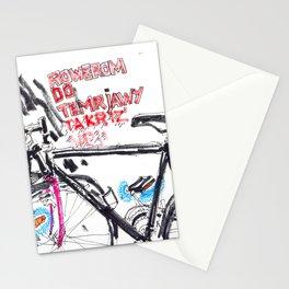 rowerom do temrjawy ta kriz` neji Stationery Cards