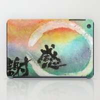 thanksgiving iPad Cases featuring Thanksgiving by Wakoshi