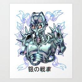 Silver Chariot Art Print