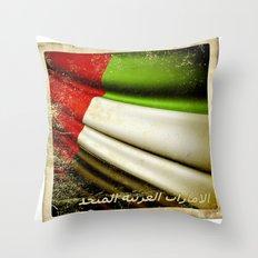 Grunge sticker of United Arab Emirates flag Throw Pillow