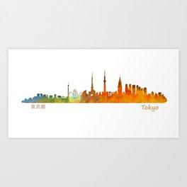 Tokyo City Skyline Hq V1 Art Print