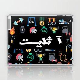 Athlete Icons Arabic Black Laptop & iPad Skin