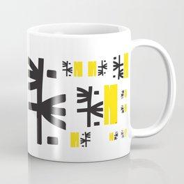 Recuerdos de Abril - April Memories Coffee Mug