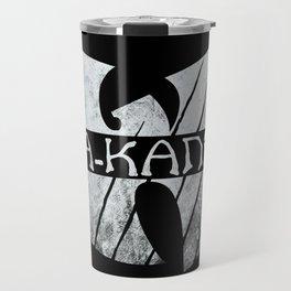 Enter the Wu-Kanda Travel Mug