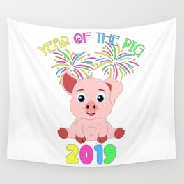 Year Of The Pig Chinese New Year Astrology Zodiac Wall Tapestry