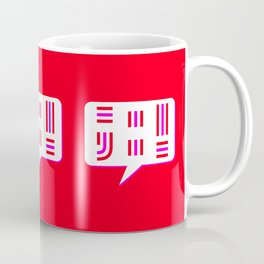 Let's Talk Punctuation Coffee Mug