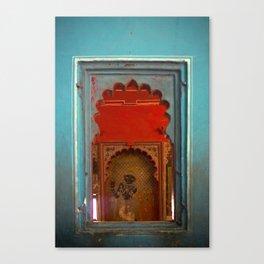 Through Palace Walls Canvas Print