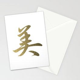 Beauty - Cool Japanese Kanji Character Writing & Calligraphy Design #3 Stationery Cards