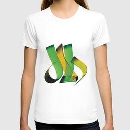 Dalal T-shirt