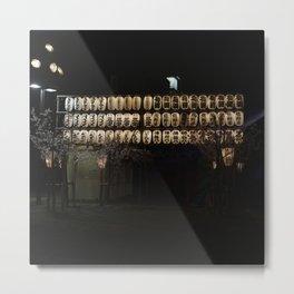 Asakusa sensoji at night 003 Metal Print