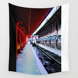 Follow Me (Kyoto, Japan) Wall Tapestry