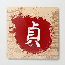 Japanese kanji - Chaste Metal Print