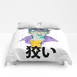 狡い-Cunning Comforters