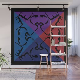 Arabic Peace Mandala Wall Mural