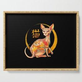 Yakuza Cat Serving Tray