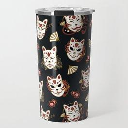 Kitsune Mood Masks Travel Mug