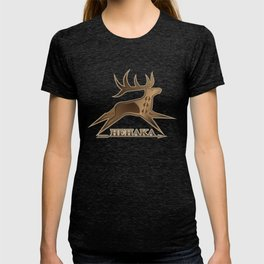 Elk Spirit (Brown) T-shirt