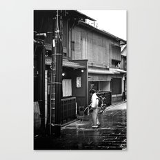 Watering the Streets of Gion, Kyoto Canvas Print