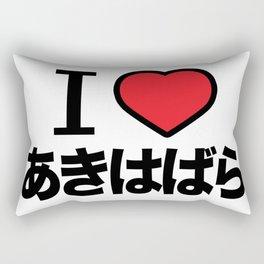 I Love Akihabara Rectangular Pillow