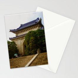 Sun Yat Sun Memorial, Nanjing China. Stationery Cards