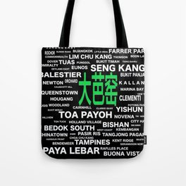 SINGAPORE HOUSING ESTATE (TOA PAYOH 大芭窑) Tote Bag