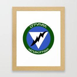 Green Squadron (Alliance) Framed Art Print