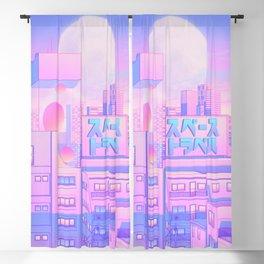 Future Nostalgia Blackout Curtain