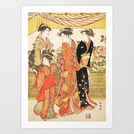 The Botan Show Art Print