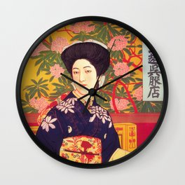 Vintage Japan Department Store Ad Wall Clock