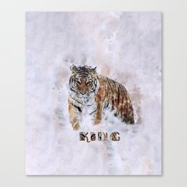 KING watercolor Siberian Tiger Canvas Print