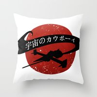 cowboy bebop Throw Pillows featuring Space Cowboy - Red Sun by Snorting Pixels