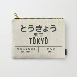 Vintage Japan Train Station Sign - Tokyo City Cream Carry-All Pouch
