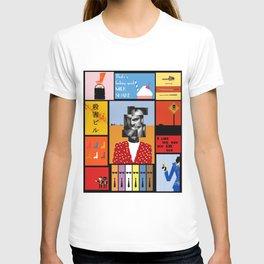 Tarantino illustration T-shirt