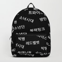 Kpop Group Names in Korean Backpack