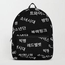 Kpop Group Names in Korean Backpack