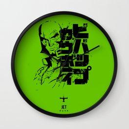 058 Jet Black Jap Wall Clock