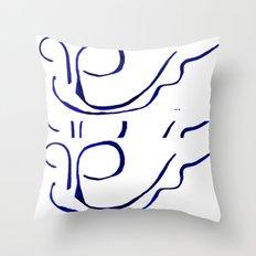 Advanced Throw Pillow