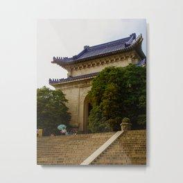 Sun Yat Sun Memorial, Nanjing China. Metal Print