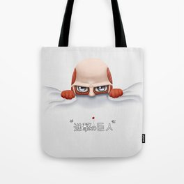 Shingeki no Colossy! Tote Bag