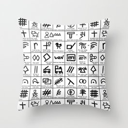 Hobo Code Throw Pillow