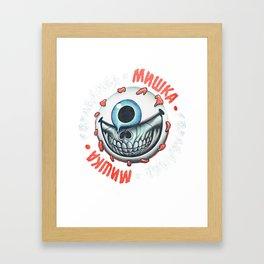 RICH Framed Art Print