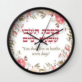 Torah - Bible Quote on Celebrating the Jewish Holiday of Sukkot Wall Clock