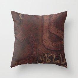 Kan Yama Kan Throw Pillow