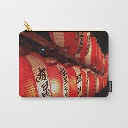 Chōchin Carry-All Pouch