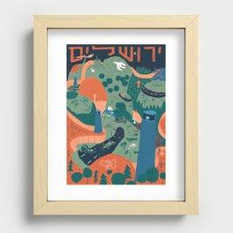 Jerusalem Poster Recessed Framed Print