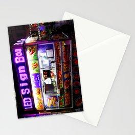 Midnight Halal Stationery Cards