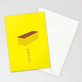Castella Stationery Cards
