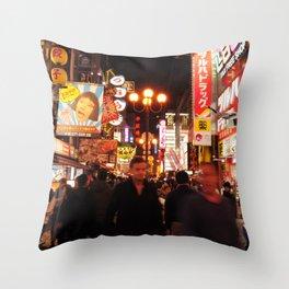 Night Vibe in Dotonburi, Osaka Throw Pillow